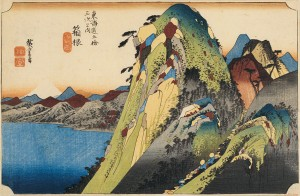 Hiroshige2