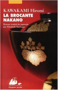 la-brocante-nakano